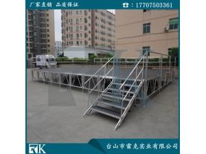 RK-ASP4X8I铝合金舞台