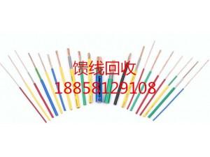 浙江杭州馈线回收价格188.5812.910