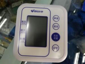 水银血压计和电子血压计哪个好