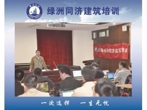 上海给排水培训-上海给排水设计培训面授-上海给排水培训机构