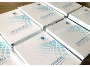 彩蓝印刷 广告设计 企业画册 打印 复印