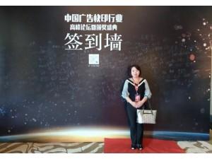 高峰会专访 海若文化张总:坚持初心助她顺势前行