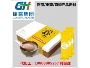 江浙沪谷物营养粉委托加工厂、沙棘压片糖果odm