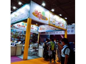 2019武汉国际幼教产业博览会