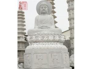 惠安石雕佛像雕刻工艺大型户外摆件 麻石释加牟尼石雕可加工定做