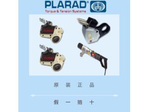 德国PLARAD 液压扭力扳手MX-EC 155TS