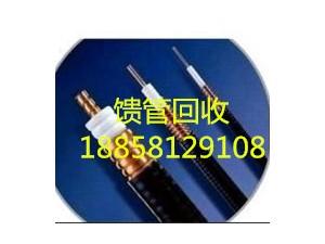 浙江宁波通信材料回收公司188.5812.9108