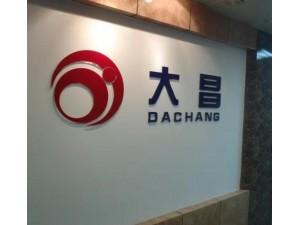 深圳香港外资公司注册、变更、注销、年检