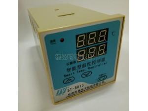 ST-801S-72 智能型精密数显温度控制器