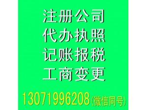 宁波注册公司流程在百安你就知道提供地址
