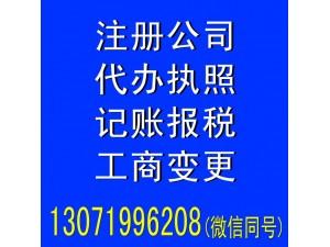 宁波注册商标申请资质代办需要要些材料怎么申请商标