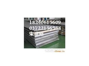 Q550C现货特价/Q550C高强板现货优惠