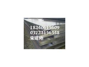 广州q345qc/深圳q345qc桥梁板钢板