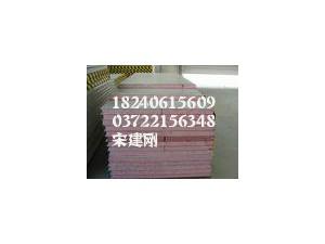 惠州Q345QD/珠海Q345QD桥梁板供应