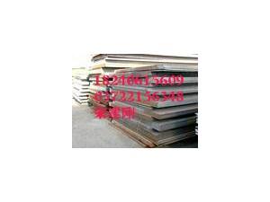 S355K2/S355K2/S355K2欧标钢板