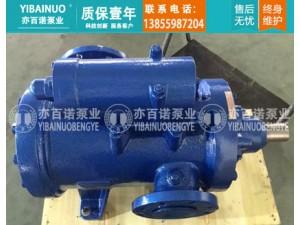 出售3GR110×2W2昆仑热电配套螺杆泵整机