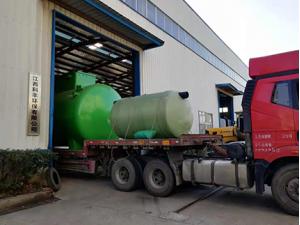 云南MBR一体化污水处理设备