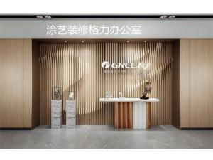 广州办公室厂房简单翻新家庭局部翻新刷漆