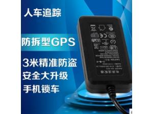 远程锁车控制电路gps车辆卫通达方兴GPS