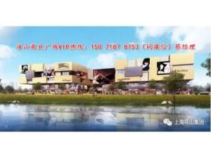 松江【项山商业广场】【楼盘简介】【楼盘最新资料】