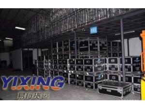 澳门展览 香港展会物品运输 AV设备租赁运输暂出复进买单报关