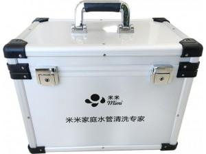 水管清洗加盟、家电清洗加盟、米米水管清洗加盟