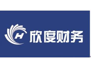 我想办个上海餐饮类许可证需要多少钱