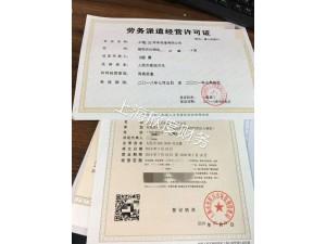 求购一家上海资产管理有限公司急用