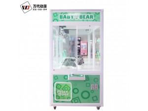 厂家直销炫彩豪华娃娃机礼品机娱乐游艺机公仔投币抓娃娃机游戏机