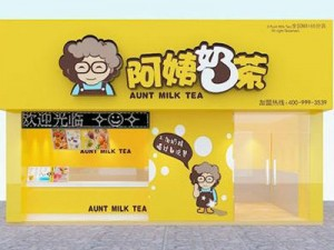 """奶茶申明:""""这个锅,我不背!"""