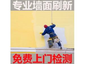广州黄埔花园怡港花园办公室装修家庭装修旧房翻新二手房刷漆