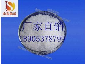 优质推荐硫酸镧 氧化镧 碳酸镧工业试剂厂家直供