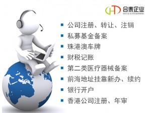 香港公司怎么计算税率s香港公司年审