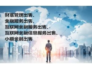 注销深圳公司要多长时间s税务非正常解除费用