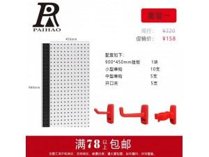 扬州冷轧钢汽车美容展示架墙上洞洞板多功能挂板置物架可定制