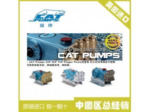 美国猫牌CAT 6086压力表6088