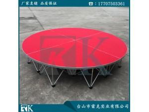 RK厂家直销定制圆形舞台