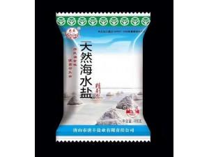 唐山市唐丰盐业面向全国招代理商加盟商