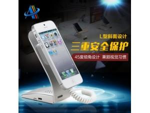 手机独立防盗器L形展示架OPPO苹果三星华为手机充电报警