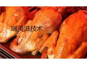 烧鸡配方 烧鸡学习 学烧鸡 学做烧鸡 烧鸡培训