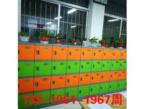 彩色塑料学生柜带锁储物柜学校教室柜幼儿园书包柜子组合柜收纳柜
