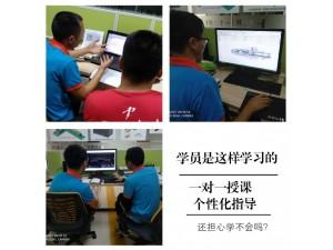 中山solidworks机械设计培训(一对一)