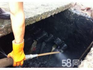 专业化粪池清理、工业管道改造、市政清掏、低价上门