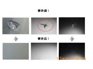 天津塘沽汽车挡风玻璃修复
