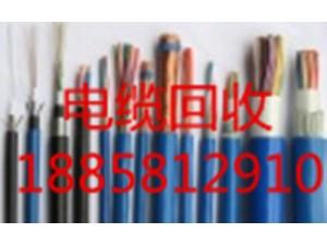 浙江废电线废电缆回收公司188.5812.9108