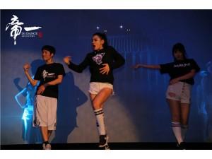青岛市南区年会编舞排舞专业的地方