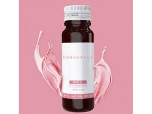 胶原蛋白肽果味饮品oem代工厂 小分子肽果味饮品贴牌