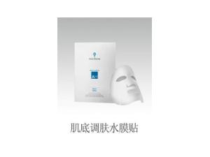 冬季敷面膜选择姮医肌底调肤水膜贴