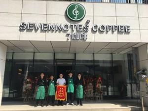 开咖啡店生意不好,7咖啡发现是你不懂销售