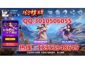 云南丽江h5移动电玩城手机打鱼游戏游戏堪称经典